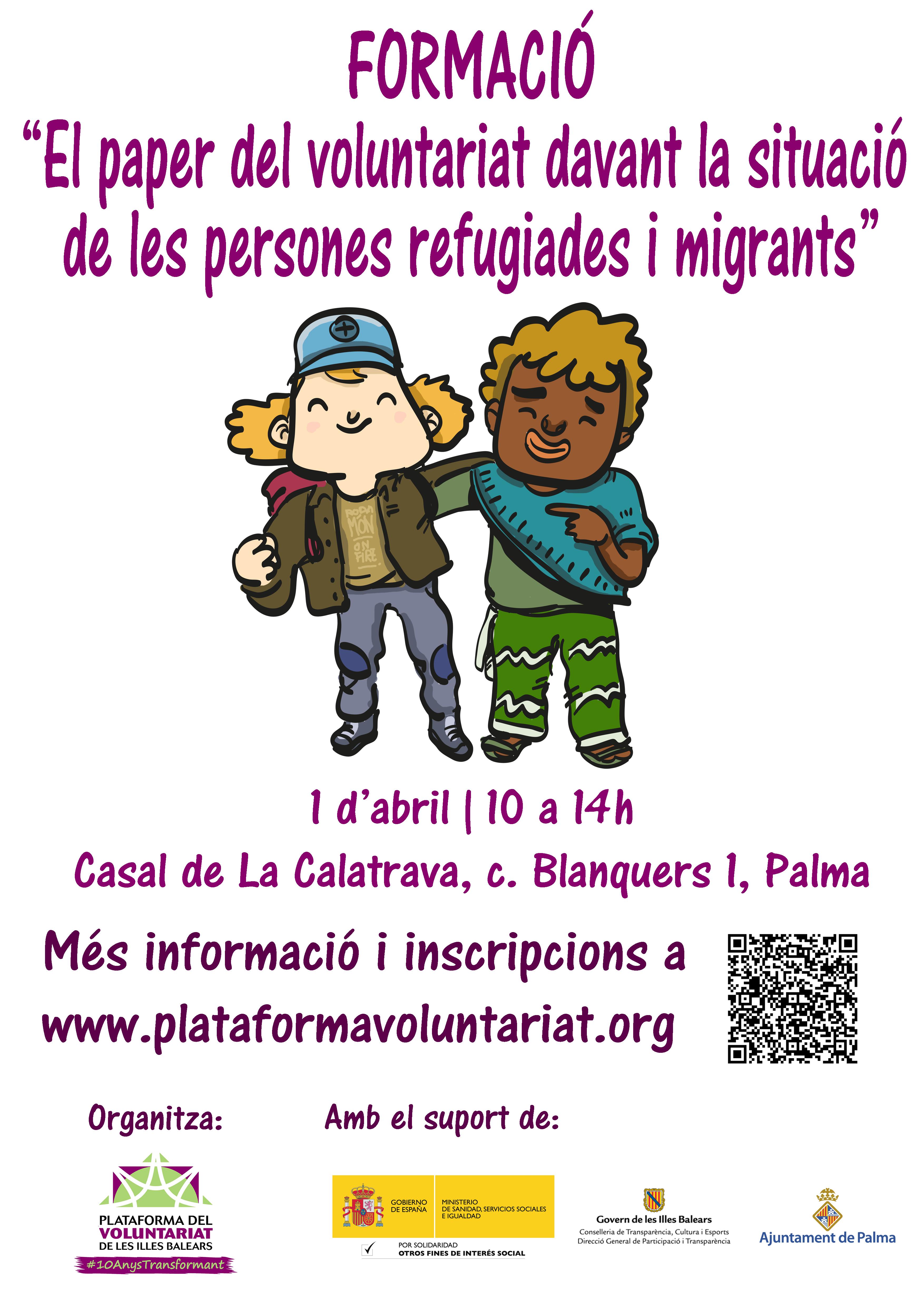 """Formació Específica """"El paper del voluntariat davant la situació de les persones refugiades i migrants"""""""